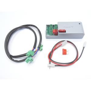 Came Kit batteria di emergenza per motore BKV