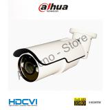 DAHUA SE-HBC202V58 - HDCVI color DC12V ip66 2 Megapixel