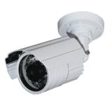 Telecamera color bullet IR LED illuminatore IR 600TVL 12V - GANZ MTC-EX61